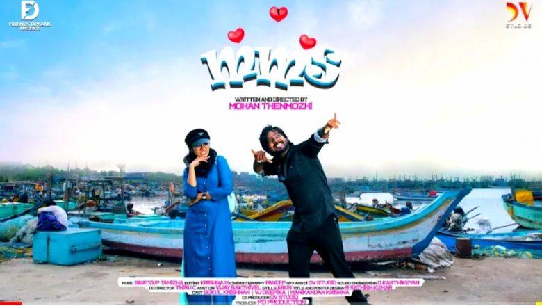 MMS Tamil Short Film Official Teaser.