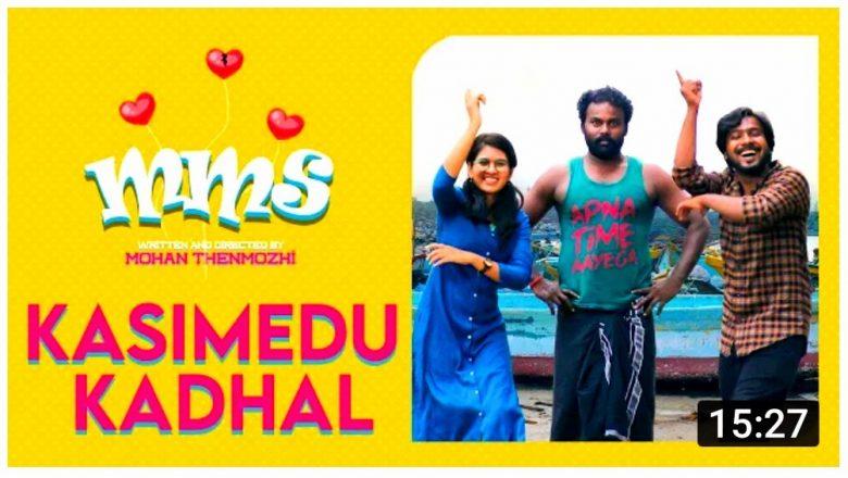MMS | Mani Magalai Suriya | Short Film 2020 | Diwali Special Love Story