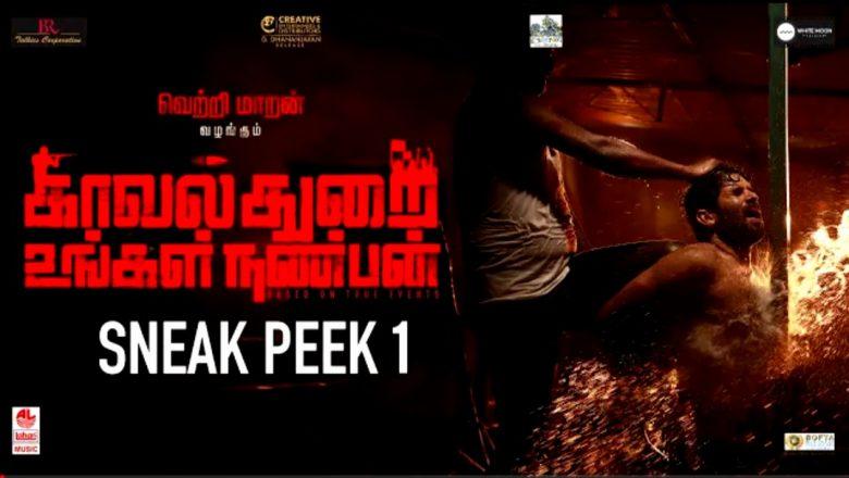 Kavalthurai Ungal Nanban | Sneak Peek 01 | Suresh ravi | Raveena ravi | Mime Gopi | Directed by RDM