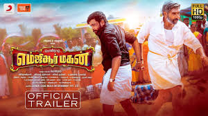 MGR Magan – Official Trailer | Sasikumar | Ponram | Anthony Daasan