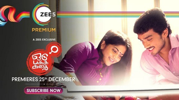 Witness Sethu's secret avatar! | Oru Pakka Kathai | Sneak Peek | A ZEE5 Exclusive | 25th Dec on ZEE5.