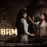 KJR Studios' next is a thriller titled 'Rubam'.