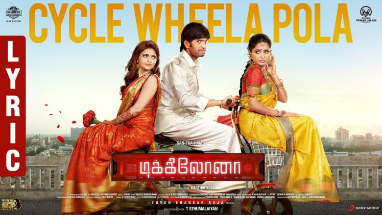 Dikkiloona – Cycle Wheela Pola | Santhanam | Yuvan Shankar Raja | Karthik Yogi