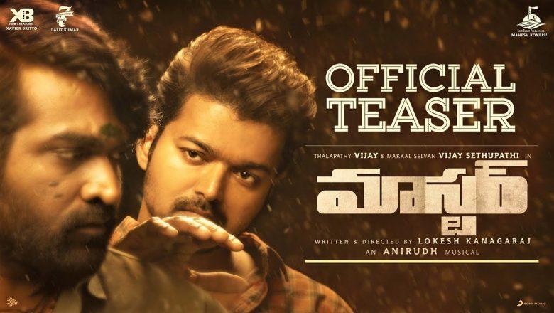 Master Official Teaser – Telugu | Thalapathy Vijay | Anirudh Ravichandr | Lokesh kanagaraj | Vijaysethupathi
