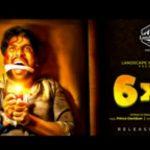6×4 – Motion Poster | Anand Karthick | Nazeer Basha |  Pujitha   Devaraju | Shan.N.