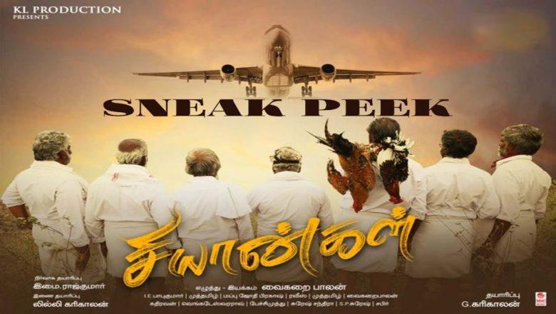 Chiyangal – Sneak Peek 01 | Karikalan, Risha Haridas, Nalinikanth | Vaigarai Balan | G.Karikalan