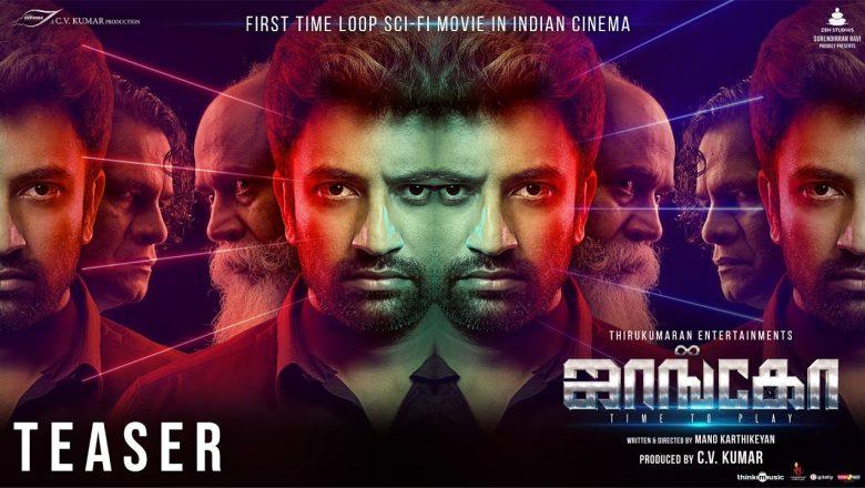 Jango Official Teaser | Satheesh Kumar, Mrinalini Ravi | Ghibran | Mano karthikeyan | C.V. Kumar.