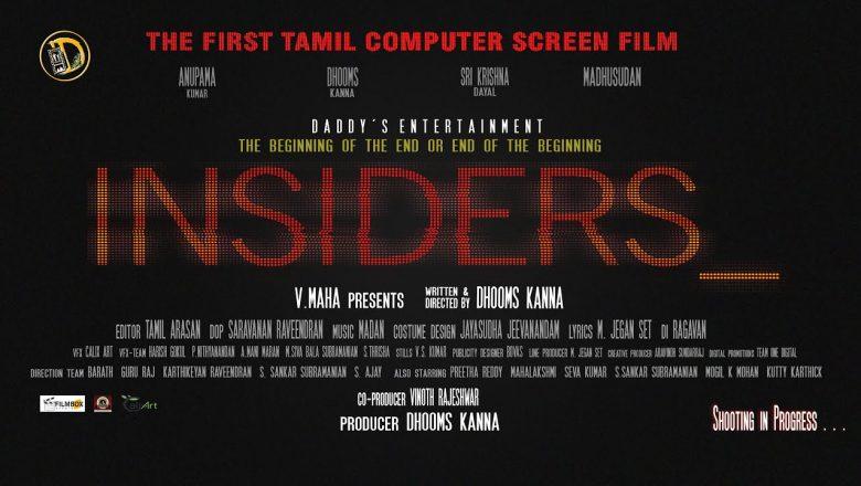 INSIDERS | MOTION POSTER TEASER | Dhooms Kanna | Anupama Kumar |
