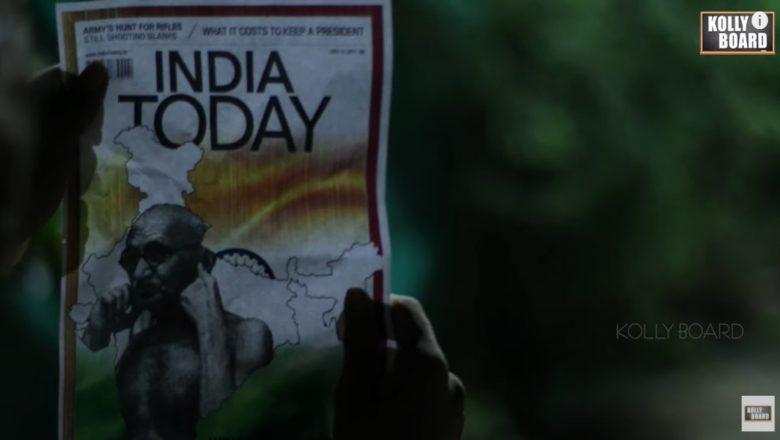 India Today Tamil Short Film | Award Winning Short Film | Kolly Board.