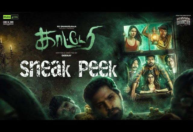 Katteri – Sneak Peak | Vaibhav, Varalaxmi, Aathmika, Sonam Bajwa | Deekey | SN Prasad | Studio Green.