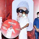 மாண்புமிகு தமிழ்நாடு முதலமைச்சர் திரு. எடப்பாடி கே பழனிசாமி அவர்கள் 'நாற்காலி' திரைப்பட பாடலை வெளியிட்டார்.