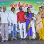 CHENTHAA MOVIE AUDIO LAUNCH STILLS