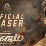 Sinam – Official Teaser| Arun Vijay, Pallak Lalwani| GNR Kumaravelan| Gopinath| Shabir|R Vijayakumar.