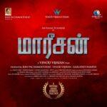 Producer Ravi Pachamoothoo presents and bankrolls 'Marechan' starring Sai Raam Shankar and Directed by Vinod Vijayan.