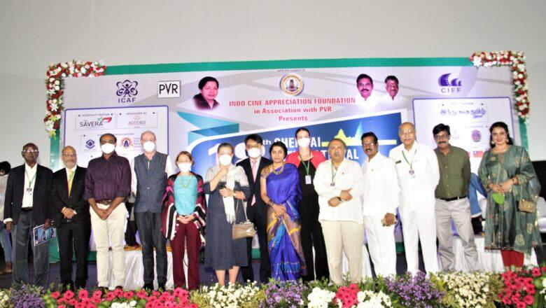18th Chennai International Film Festival Inaugural Function Stills
