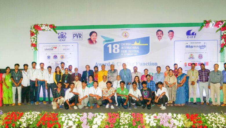 18th Chennai International Film Festival Awards & Closing function Stills