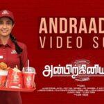 Anbirkiniyal | Andraadam Video Song  | Arun Pandian | Keerthi Pandian | Gokul | Prarthana indrajith