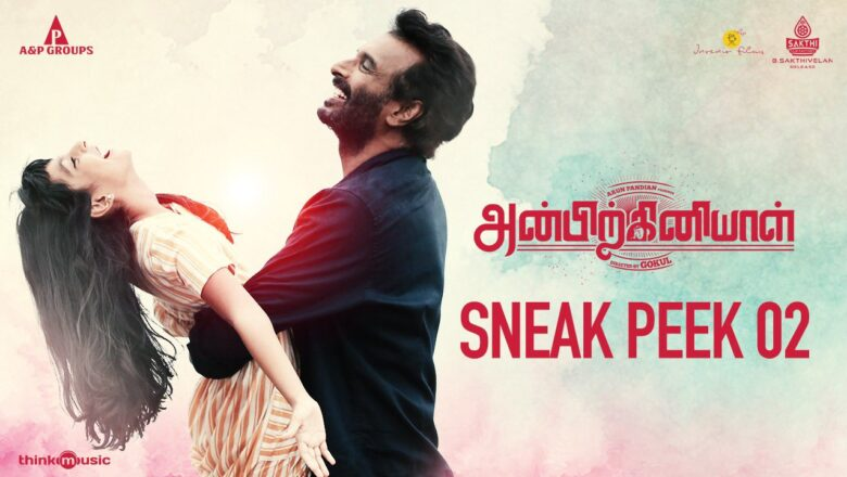 Anbirkiniyal Movievuff – Sneak Peek | Keerthi Pandian | Arun Pandian | Gokul | Mahesh Murhuswamy