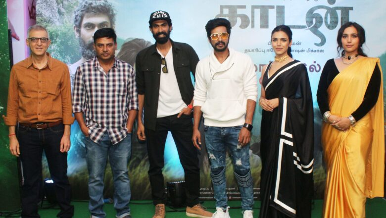 The team of Kaadan unveiled the trailer of the film on World Wildlife Day at a massive event in Chennai