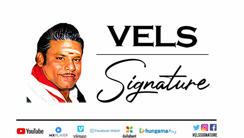 Vels Group launches 'Vels Signature' new platform for young talent!.