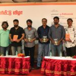 EZHIL BHARATHI BOOK LAUNCH STILLS