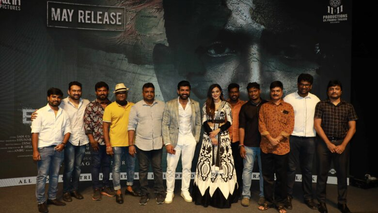 Borrder first look and title launch stills.