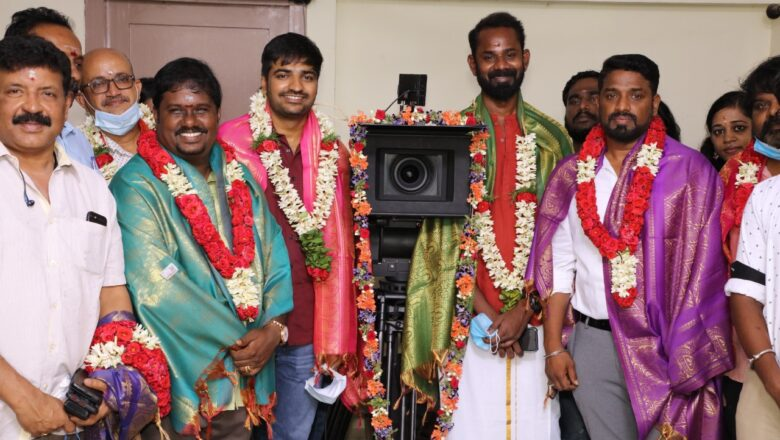 VAU Media Entertainment in association with White Horse Studios –Production No 01 Pooja Stills