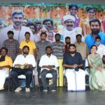 MGR MAGAN Press Meet Stills