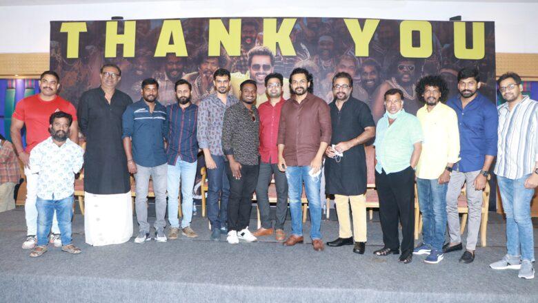 Sulthan Movie Thanks Meet Stills.