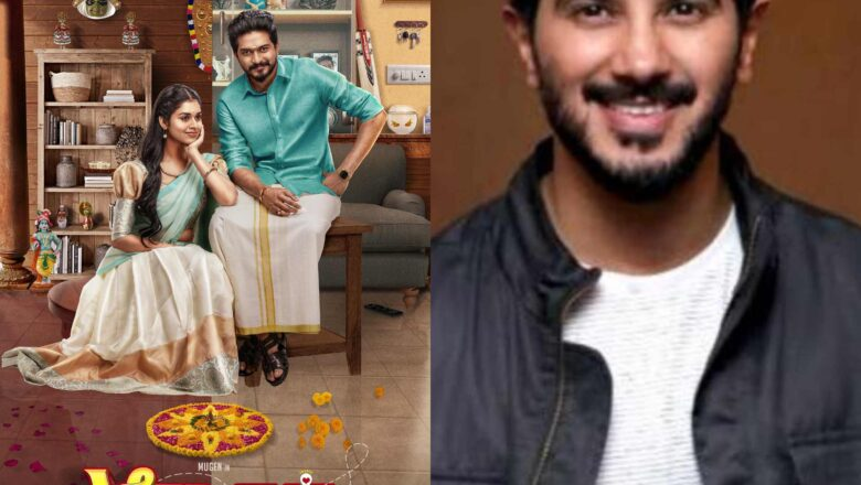 """Pan-Indian Super Icon Dulquer Salmaan launched SkyMan Films International's """"Velan"""" First Look."""