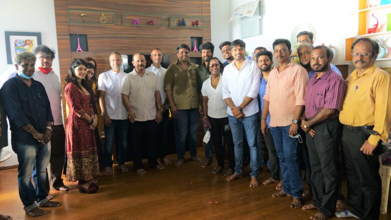 AGS Entertainment's Production No.21 Pooja Stills