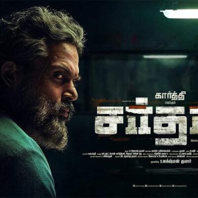 Sardar [Tamil] – Official Motion Poster | Karthi | PS Mithran | GV Prakash | Prince Pictures.