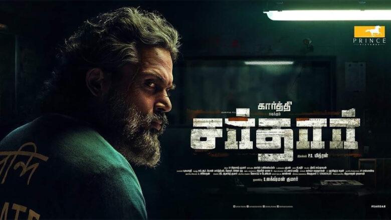 Sardar [Tamil] – Official Motion Poster   Karthi   PS Mithran   GV Prakash   Prince Pictures.