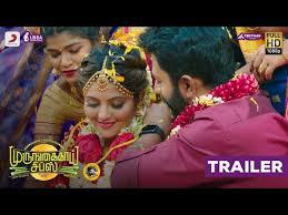Murungakkai Chips Official Trailer | Shanthnu Bhagyaraj, Athulya Ravi | Dharan Kumar