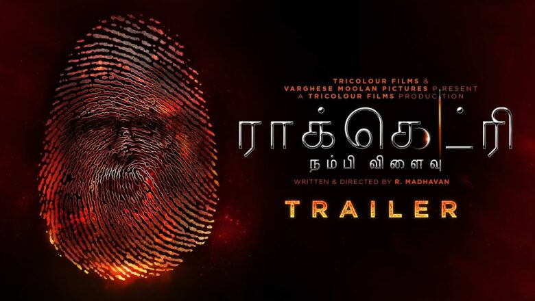 Rocketry | TAMIL Trailer | R. Madhavan, Simran Bagga.