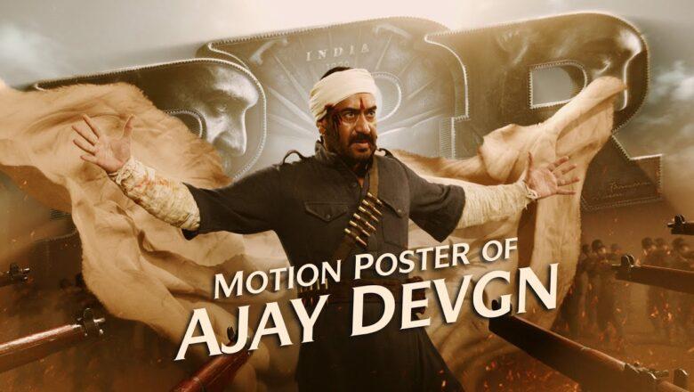 Ajay Devgn Motion Poster – RRR Movie   NTR, Ram Charan, Alia Bhatt   SS Rajamouli