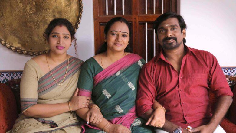 Kottravai' Movie Stills