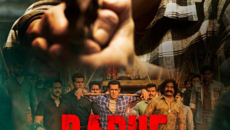 சட்டவிரோதமாக ராதே திரைப்படத்தை பார்க்கும் ரசிகர்களுக்கு எச்சரிக்கை விடுத்த பாலிவுட் நடிகர் சல்மான்கான்்.