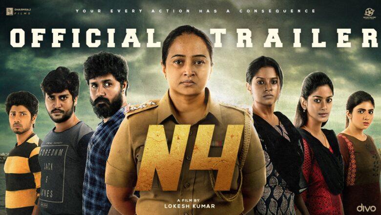N4 Official Trailer   Michael Thangadurai   Anupama Kumar   Gabriella Sellus   Lokesh kumar