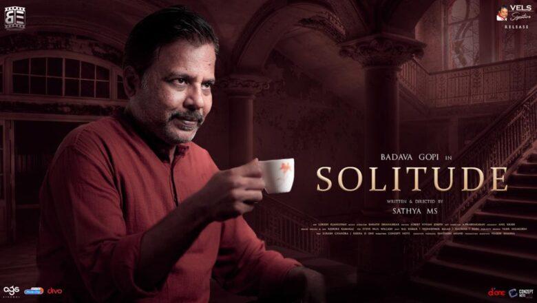 Solitude – Short Film | Badava gopi | Sathya MS | Brotherhood Entertainment | Vela Signature