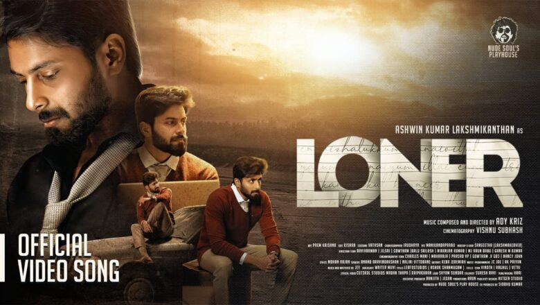 LONER – Official Video Song | Ashwin Kumar LakshmiKanthan |  Ady.kriz.