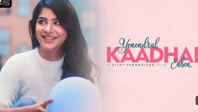Yenendral Kaadhal Enben – Musical Short film | Pavithra lakshmi | Vijay Thangaiyan