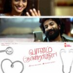 Nani's 'Vaanam Thoandraadhoa' Music Video, featuring Satya Dev and Roopa is out.