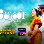 SonyLIV to release award-winning Tamil film 'Thaen'