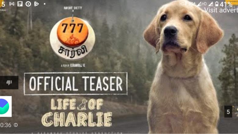 777 Charlie Official Teaser | Rakshit Shetty | Kiranraj K | Paramvah Studios | Stone Bench Films