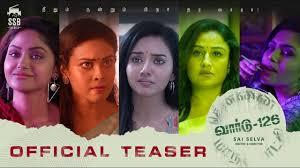 Ward 126 Tamil Movie Official Michael Thangadurai, Jishnu Menon | Sai Selva | Varun Sunil