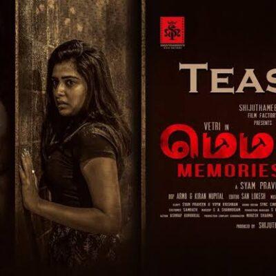 MEMORIES Official Teaser | Vetri, Parvathy | Syam – Praveen | Gavaskar Avinash..