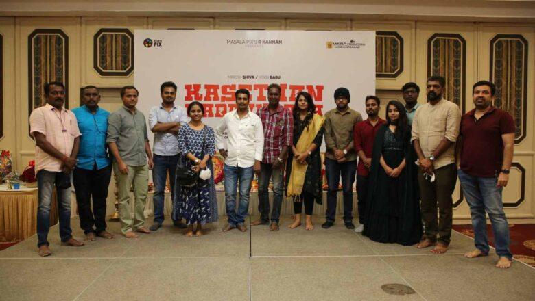 Kasethan Kadavulada Movie Pooja Stills