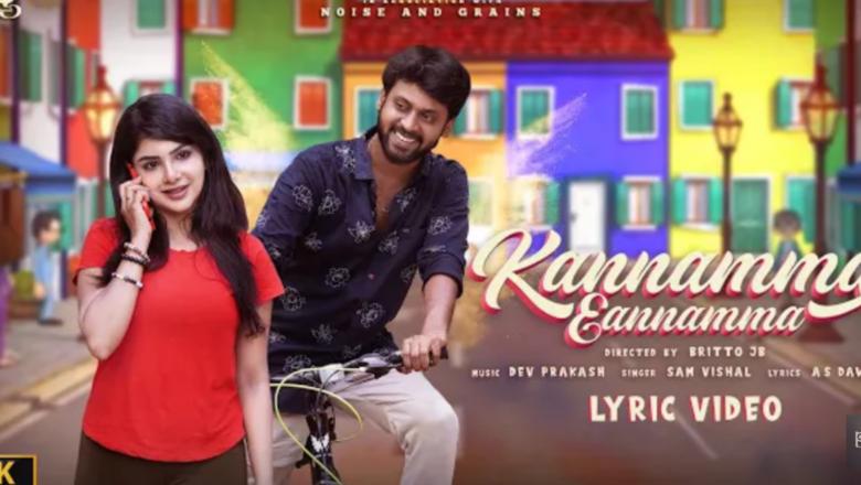 Kannamma Eannamma Official Lyric Video | Rio raj | Pavithra Lakshmi | Sam vishal | KPY Bala .