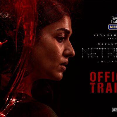 Netrikann   Official Tamil Trailer   Nayanthara , Ajmal, Manikandan, Saran   13th August